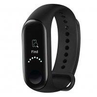 Электронные часы Xiaomi Mi Band 5 (Black)