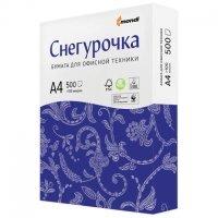 Бумага Снегурочка А4 (500 листов)