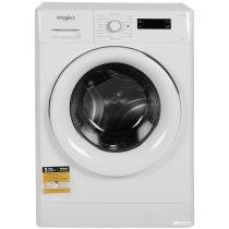 Стиральная машина Whirlpool FWSF61053W EU-bakida-almaq-qiymet-baku-kupit