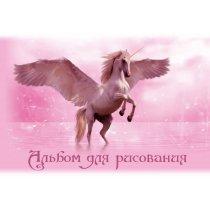 Альбом Academy Пегас 20 листов А4 9751-bakida-almaq-qiymet-baku-kupit