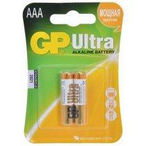 Batareyalar GP battery Ultra Alkaline AAA(2) 24AU-2UE2-bakida-almaq-qiymet-baku-kupit