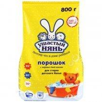 Стиральный порошок Ушастый нянь для стирки детского белья, 800 г-bakida-almaq-qiymet-baku-kupit
