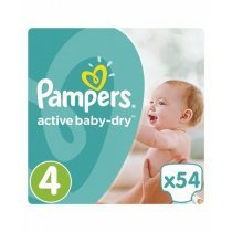 Подгузники Pampers Active Baby-Dry Junior 11-16кг, 54шт-bakida-almaq-qiymet-baku-kupit