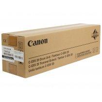 Блок фотобарабана Canon C-EXV29 (2778B003AA)-bakida-almaq-qiymet-baku-kupit