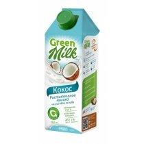Green milk Молоко растительного происхождения