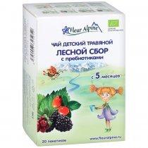 Чай Fleur Alpine Organik детский травяной Лесной сбор с пребиотиками с 5 месяцев, 20п*1,5г-bakida-almaq-qiymet-baku-kupit