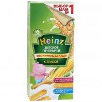 Печеньице Heinz детское 6 злаков с 6 месяцев, 160г-bakida-almaq-qiymet-baku-kupit