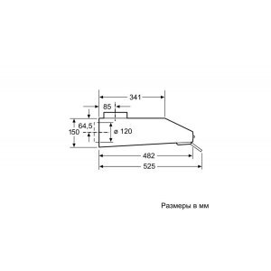 Вытяжка Bosch DHU632HQ