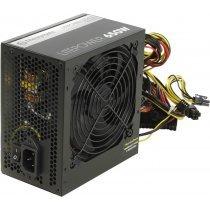 Blok pitaniya Thermaltake Litepower 650W 80plus 230V only (LTP-0650P-2)-bakida-almaq-qiymet-baku-kupit