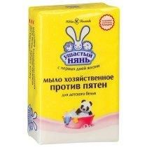 Мыло Ушастый нянь для детского белья, хозяйственное против пятен, 180 г-bakida-almaq-qiymet-baku-kupit