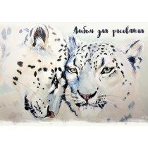 Альбом Academy Дикие Кошки 32 листов А4 9609/2-bakida-almaq-qiymet-baku-kupit