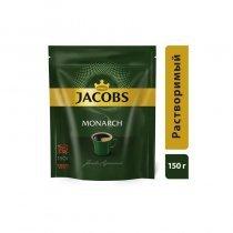 Кофе Jacobs Monarch 130 гр пакет-bakida-almaq-qiymet-baku-kupit