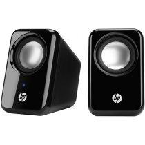 Komputer kolonka HP 2.0 Multimedia Speaker (H3W58AA)-bakida-almaq-qiymet-baku-kupit