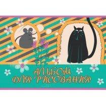 альбом Academy 24 листов 8364/2-bakida-almaq-qiymet-baku-kupit