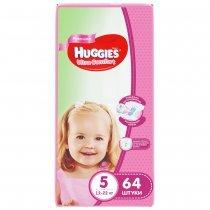 Подгузники Huggies Ultra Comfort для девочек 5 (12-22кг), 64шт-bakida-almaq-qiymet-baku-kupit