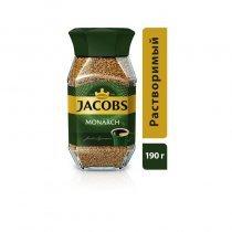 Кофе Jacobs Monarch 190 гр-bakida-almaq-qiymet-baku-kupit