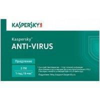 Antiviruslar Kaspersky Antivirus Reneval card (2PC/1 year) (KAVCR)