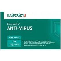 Antiviruslar Kaspersky Antivirus Reneval card (2PC/1 year) (KAVCR)-bakida-almaq-qiymet-baku-kupit