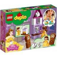 КОНСТРУКТОР LEGO DUPLO Princess TM Чаепитие у Белль (10877)