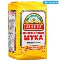 Мука Макфа 1 кг-bakida-almaq-qiymet-baku-kupit