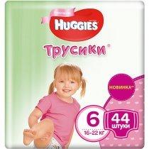 Huggies трусики 6  44 шт.-bakida-almaq-qiymet-baku-kupit