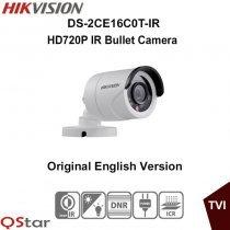 Turbo HD-камера Hikvision DS-2CE16C0T-IR-bakida-almaq-qiymet-baku-kupit