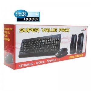 Компьютерный комплект Клавиатура+мышка+колонки Genius (KMS-U130)