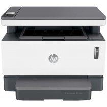 Принтер HP Neverstop Laser MFP 1200n / A4 (5HG87A)-bakida-almaq-qiymet-baku-kupit