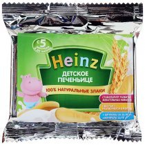 Печеньице Heinz детское с 5-ти месяцев, 60г-bakida-almaq-qiymet-baku-kupit
