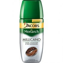 Jacobs Monarch Millicano 95 гр-bakida-almaq-qiymet-baku-kupit