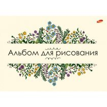 альбом Academy 12 листов А4 8400/2-bakida-almaq-qiymet-baku-kupit