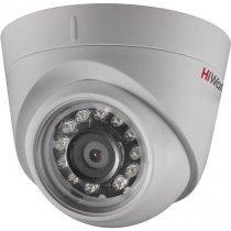 Камера видеонаблюдения Hi.Watch DS-I223 (IP- 2MP)-bakida-almaq-qiymet-baku-kupit