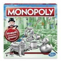 Monopoliya klassikidir (C10091211)-bakida-almaq-qiymet-baku-kupit