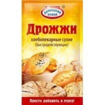 Домашняя кухня дрожи 12 гр-bakida-almaq-qiymet-baku-kupit