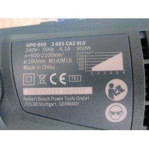 Cilalama maşın Bosch GPO 950 Professional (06013A2020)