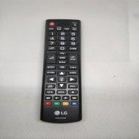 Пульт для ТВ телевизора LG TV PULT — ТЕЛЕВИЗИОННЫЙ ПУЛЬТ ОРИГИНАЛЬНОГО ПРОИЗВОДСТВА