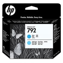 Cərəyan kartric HP № 792 CN703A (Голубой / светло-голубой)-bakida-almaq-qiymet-baku-kupit