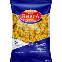Макароны Pasta Reggia 60 Gomiti Rigati Ракушки 500 г-bakida-almaq-qiymet-baku-kupit