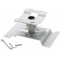 Потолочное крепление Epson Projector Universal Ceiling Mount Square (PCM6.3100)-bakida-almaq-qiymet-baku-kupit