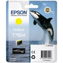 Картридж Epson T760 SC-P600 Yellow (C13T76044010)-bakida-almaq-qiymet-baku-kupit