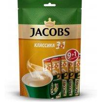 Кофе Jacobs Classic 3/1 20 шт-bakida-almaq-qiymet-baku-kupit