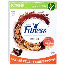 Хлопья Nestle Fitness из цельной пшеницы с шоколадом 275г-bakida-almaq-qiymet-baku-kupit