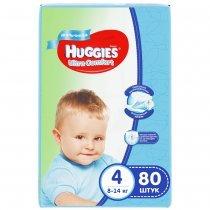 Подгузники Huggies Ultra Comfort для мальчиков 4 (8-14кг), 80шт-bakida-almaq-qiymet-baku-kupit
