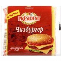 Сыр President Чизбургер 150 гр.-bakida-almaq-qiymet-baku-kupit