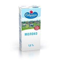 Молоко Савушкин 1,5% 1 л-bakida-almaq-qiymet-baku-kupit