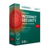 Антивирус Kaspersky Internet Security 2pk DVD-bakida-almaq-qiymet-baku-kupit