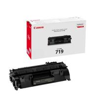 Лазерный картридж toner Canon EP719 BLACK (EP719)-bakida-almaq-qiymet-baku-kupit