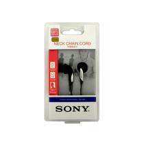 Qulaqcıq Sony HEADPHONES MDR-E737LP (MDR-E737LP)-bakida-almaq-qiymet-baku-kupit