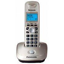 Ev telefonu Panasonic KX-TG2511UAN-bakida-almaq-qiymet-baku-kupit