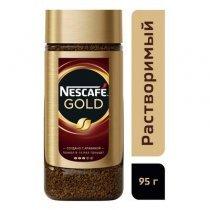Nescafe Gold 95гр-bakida-almaq-qiymet-baku-kupit